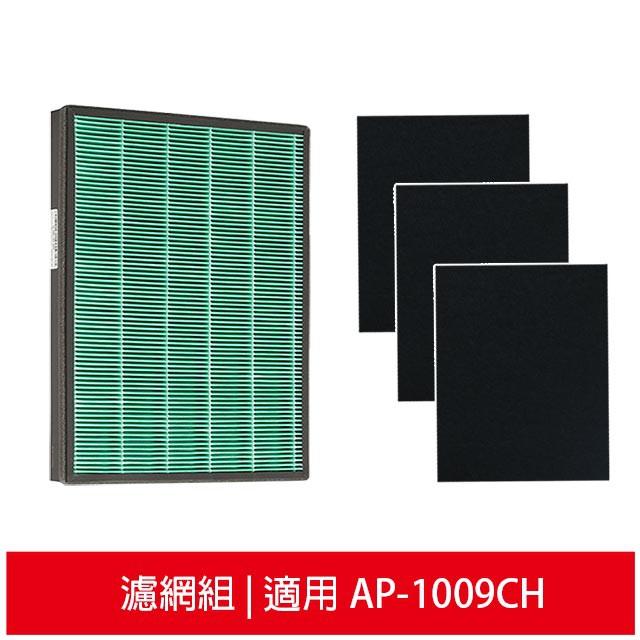 AP-1009CH 三年份耗材組懶人包一次換到好 密集折數.高效淨化 清新空氣的舒適體驗 有效過濾PM2.5灰塵細菌過敏原等顆粒物適用機型:Coway AP-1009Coway AP1012GH Co