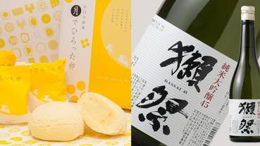 日本山口必買伴手禮 5 選 瀨祭的故鄉!