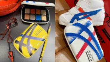 全新聯名「Onitsuka Tiger」力推史上最潮彩妝!眼影盒變身潮鞋外衣也太可愛了!