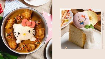 凱蒂貓、美樂蒂陪野餐!苗栗三麗鷗主題親子餐廳這天開幕,超萌場景、餐點搶先看