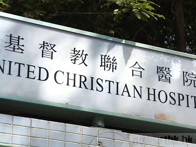發燒男嬰入住聯合醫院,其父一度隱瞞曾在接收肺炎內地醫院工作。(港台圖片)