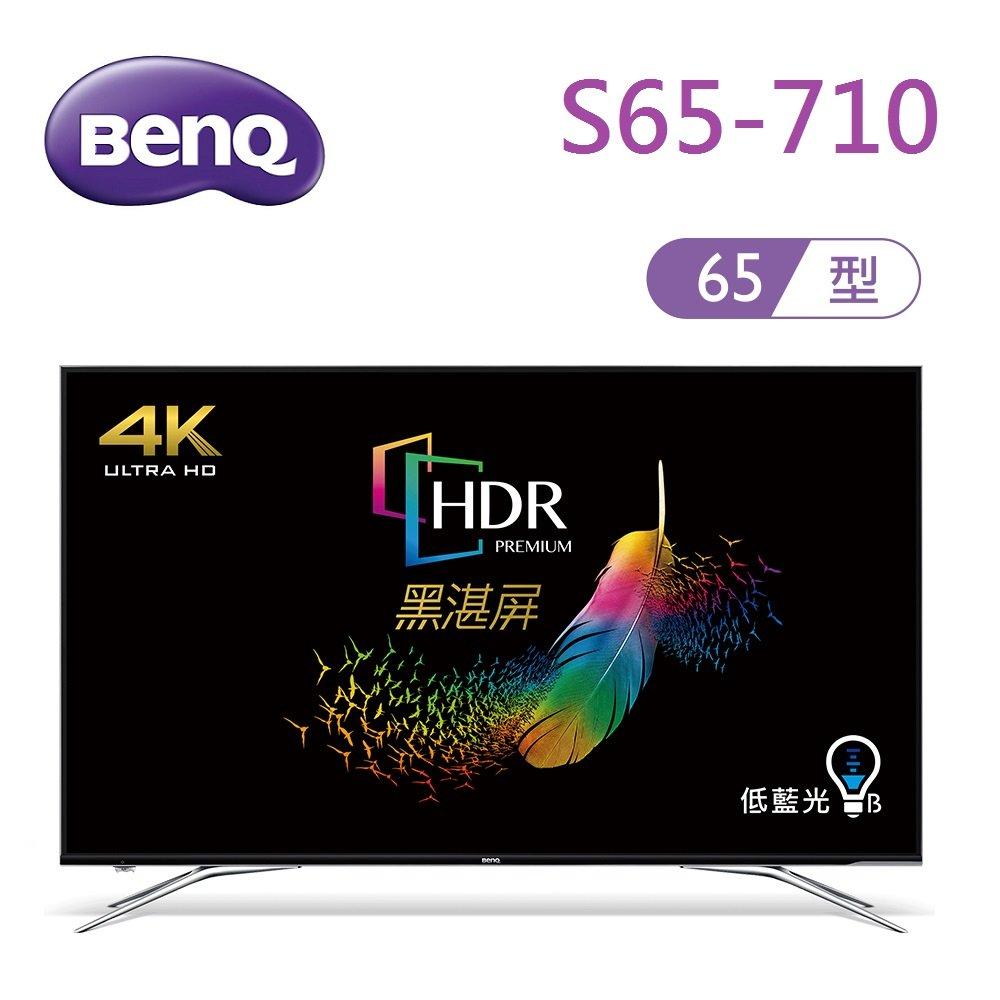 65型/55型4K HDR VA超高對比面板,解析度UHD 3840 x 21603. 真120Hz原生面板,動態流暢增益,展現極致順暢感4. ISFccc® 專業色彩認證,還原電影真實本色5. 精準