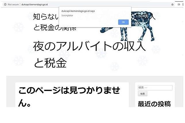 Situs Dukcapil Kemendagri Diretas, Hacker dari Jepang?