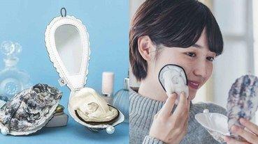 全新力作!日本商家再度推出「牡蠣粉撲」和沙發抱枕,你敢在外面拿出來補妝嗎?