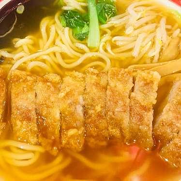 実際訪問したユーザーが直接撮影して投稿した西新宿ラーメン専門店万世麺店 新宿西口店の写真