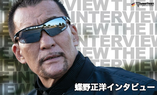 【THE INTERVIEW】