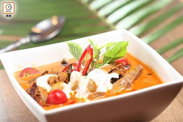 青咖喱或紅咖喱都有加入紫長茄。(資料圖片)