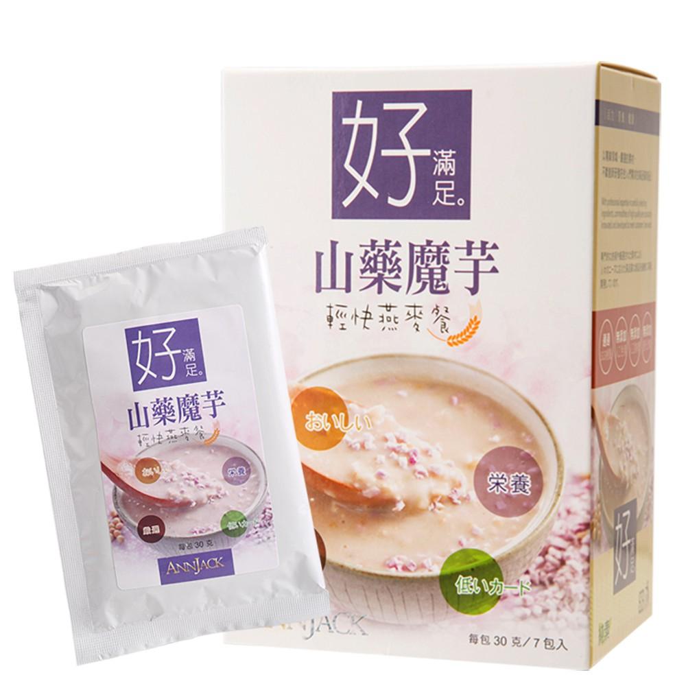 【安納爵】好滿足輕快燕麥餐4入(低熱量+即泡即食+好方便+好纖盈)-電電購