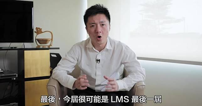 回應 HKA教練 Chawy 簽證問題  鍾培生大爆料:今年可能是LMS最後一年