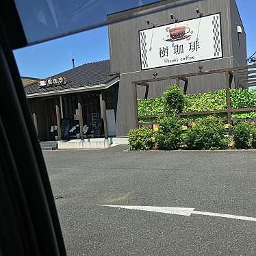 樹珈琲 海老名店のundefinedに実際訪問訪問したユーザーunknownさんが新しく投稿した新着口コミの写真