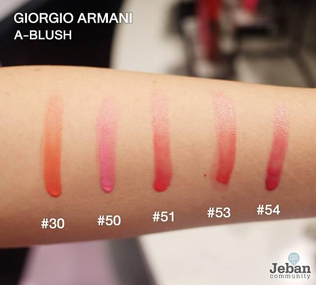 �ล�าร���หารู��า�สำหรั� Giorgio Armani Neo Nude A-Blush 30