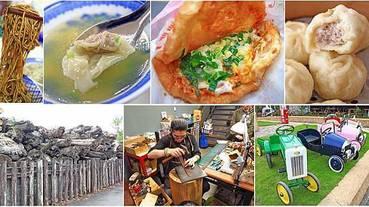 宜蘭在地推薦美食小吃、餐廳、旅遊景點-懶人包