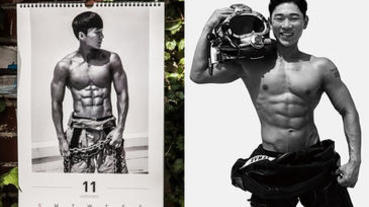 少女們鼻血止不住啦!2020韓國消防員「猛男月曆」開賣,各個都是健美選手身材!