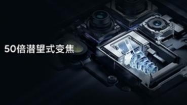 小米 10 青春版將會是現階段最薄的潛望式鏡頭手機