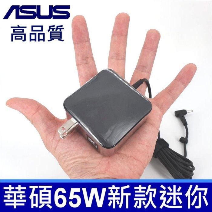 華碩 新款迷你 65W 變壓器 原廠規格 19V 3.42A 小接口 4.0*1.35mm 充電器 充電線 電源線。人氣店家筆電達人的變壓器類、ASUS有最棒的商品。快到日本NO.1的Rakuten樂