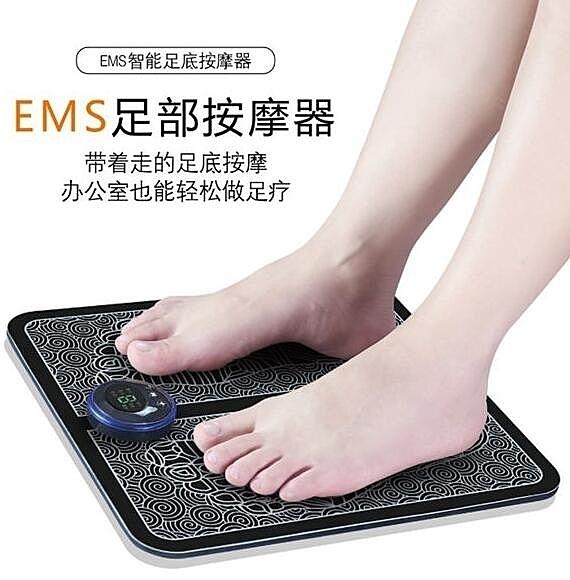 電子液晶 EMS按摩器 足部按摩墊 腳底按摩墊 按摩墊 按摩器 疏勞養神墊 按摩 紓壓 腳底 足療機