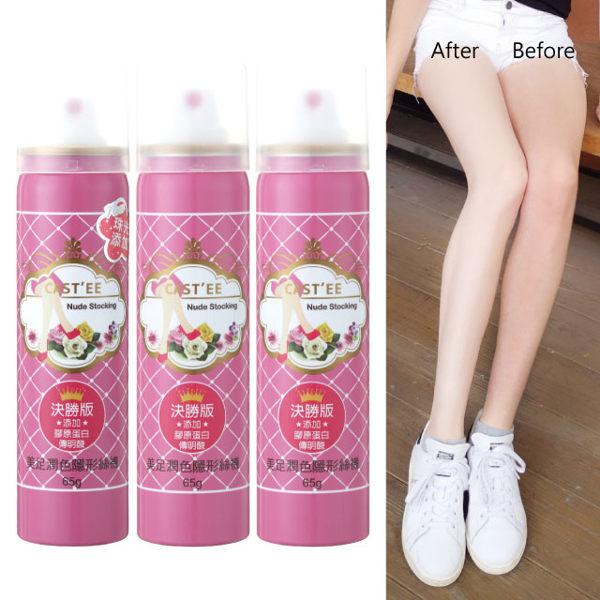 遮瑕美白、透氣不悶熱、防水、潤色修飾腿型n添加美白成份傳明酸讓皮膚更亮白,添加膠原蛋白,讓肌膚更水嫩
