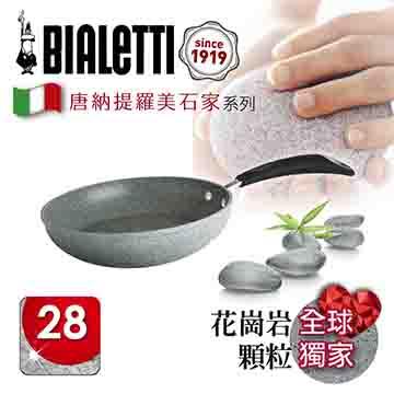【義大利Bialetti 】 Donatello唐納提羅美石家-炒鍋28cm 花崗岩手感顆粒體驗