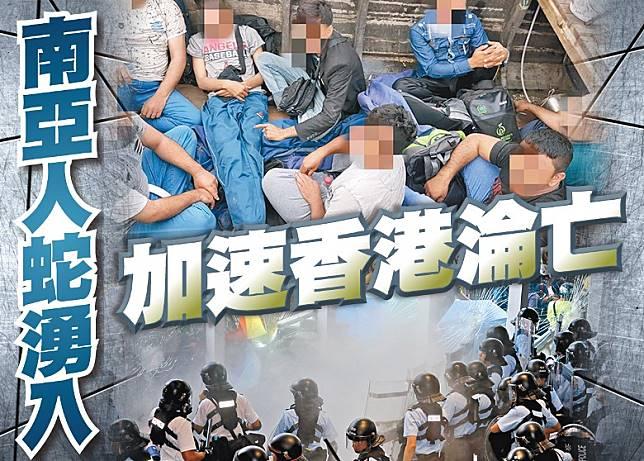 香港如無政府狀態,黑幫趁亂輸入南亞人蛇趁火打劫,社會恐一片混亂。