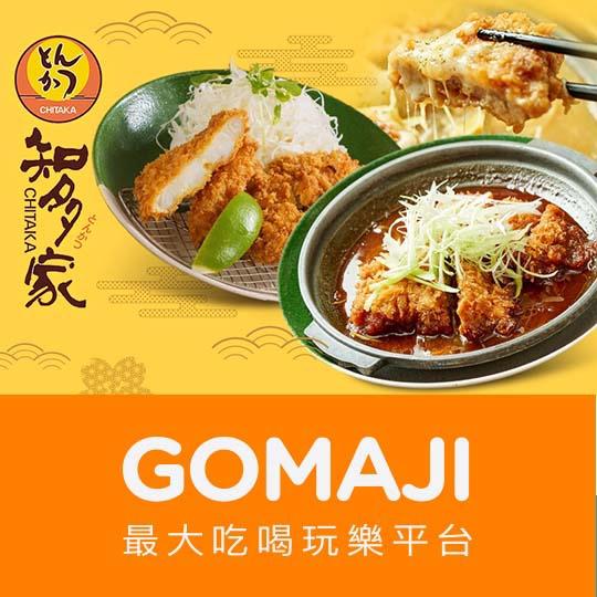 台北【知多家豬排甜點專門店】單人海陸特餐