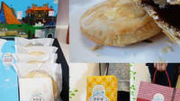 台中太陽餅推薦│百年手藝也可以很時尚!【顏新發餅舖】網購也可以吃到現烤美味