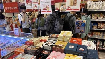 新光三越日本商品展,各種日本人氣伴手禮和小吃,還有福砂屋跟Press Butter Sand快閃店