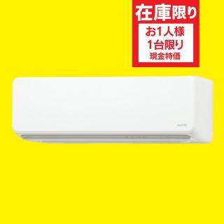 【富士通ゼネラル】エアコン 4.0kW/11~17畳