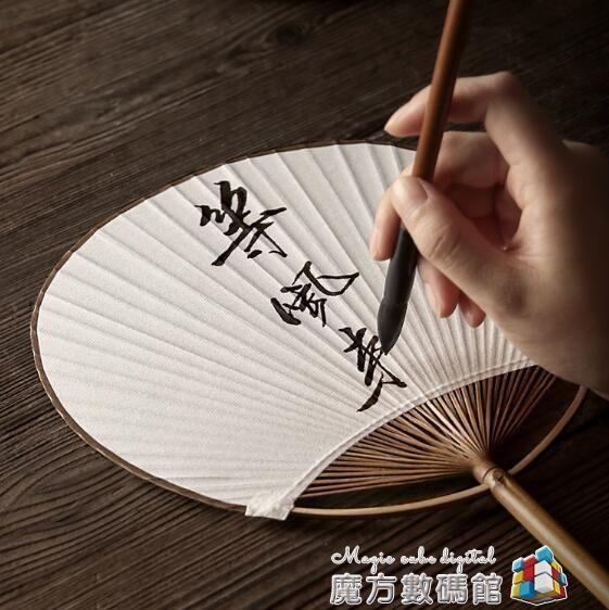中式手工團扇子古風中國風布藝棉麻雙面圓形古典扇手繪夏季竹柄扇 魔方數碼館