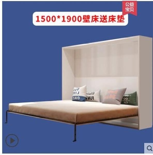 折疊床 木聰定制折疊床 隱形床壁床雙人單人簡易正翻木板床隱藏床CH-004 城市科技DF