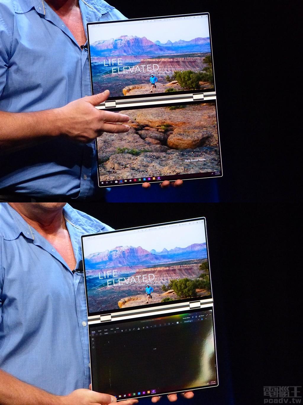 Dell Concept Duet 同樣能夠將雙螢幕視為同一螢幕,或是視為不同螢幕進而利用,於兩種角色之間的切換相當流暢。