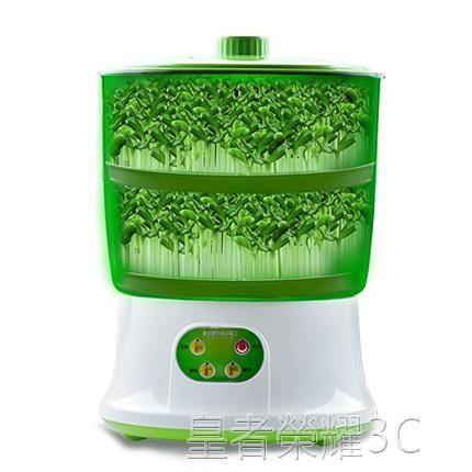 米卡羅豆芽機家用全自動智慧大容量發豆芽機生黃豆綠豆芽罐盆 YTL皇者榮耀