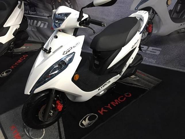 PT Smart Motor Indonesia (Kymco Indonesia) resmi menghadirkan Kymco GP 125 yang melengkapi line up Kymco untuk pasar skuter matic harian.