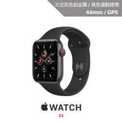 ◎Apple W3 無線晶片|◎防水 50 公尺|◎第 2 代光學心率感測器品牌:Apple蘋果類型:智慧手錶型號:MYDT2TA/A系統相容性:iOS功能特性:觸控螢幕,GPS,游泳防水顏色:多色組