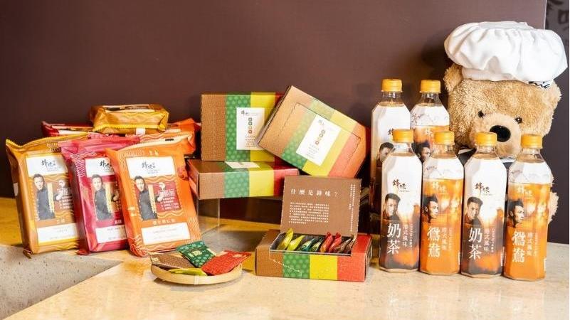 7-11最新話題聯名 鋒味下午茶、港式鴛鴦奶茶 正式開賣