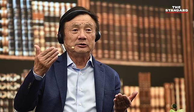 เหรินเจิ้งเฟย ซีอีโอผู้ก่อตั้ง Huawei เผยเอง ผลกระทบสหรัฐฯ ลงดาบอาจทำบริษัทสูญรายได้ 30,000 ล้านเหรียญในอีก 2 ปี