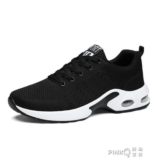 2019冬季新款防臭透氣休閒運動鞋男鞋子男士跑步潮鞋百搭球鞋棉鞋