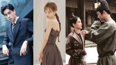 李一桐主演《親愛的熱愛的》姊妹篇!2019三部女一大劇還是沒紅,2020年還有8部劇待播