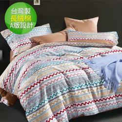 ◎●頂級60S新疆絲光棉,棉中極品|◎●A版設計,精工時尚|◎●親膚舒柔,滑順如絲種類:床包類型:枕套床包組(無被套)規格:雙人主材質:棉材質說明:100`支新疆長絨棉品牌:EYAH宜雅組合件數:3件