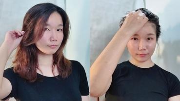 【洗髮露推薦】洗頭/髮產品推薦,油膩、髒汙一次洗淨,Amberlin蜂膠潔淨洗髮露。