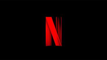 Netflix 釋出教育系列紀錄片供免費觀賞,讓學習不因隔離而暫停