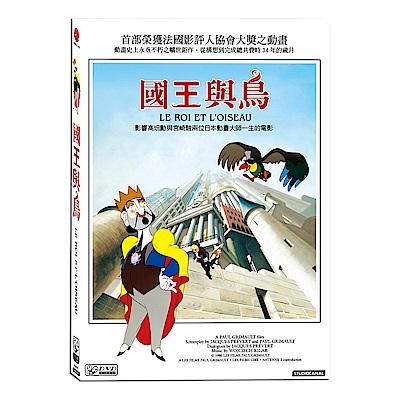 影響高畑勳與宮崎駿兩位日本動畫大師一生的電影‧首部榮獲法國影評人協會大獎之動畫‧金馬影展首賣三天搶購一空