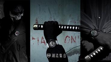 採用藍寶石水晶鏡面!Phantoms Lab 推出Boneyard 腕錶系列!