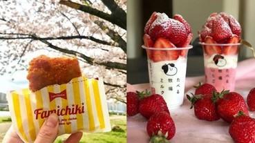 日本必吃的 10 款便利店美食公開!沒吃過不要說你去過日本