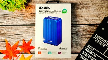 Zendure SuperTank 地表最強行動電源開箱 – 27000mAh可上飛機容量、100瓦雙PD快充輸出