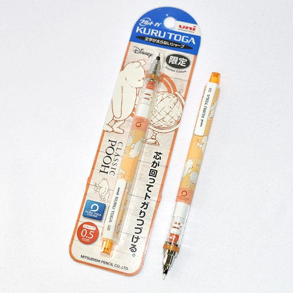 0.5mm 自動鉛筆n旋轉筆芯 彈性筆頭不易斷n寫字更順暢流利 日本限定