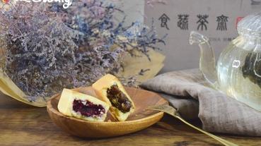 【宅配美食、台南美食】食蔬茶齋洛神花酥、梅子酥,酥鬆可口茶點!