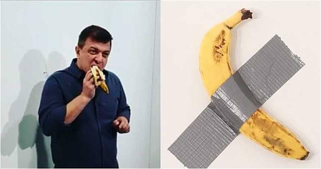 「香蕉黏牆」拍賣365萬 他一秒拔下直接吃