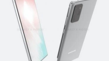 藍牙認證文件顯示三星仍會推出 Galaxy Note 20 Ultra