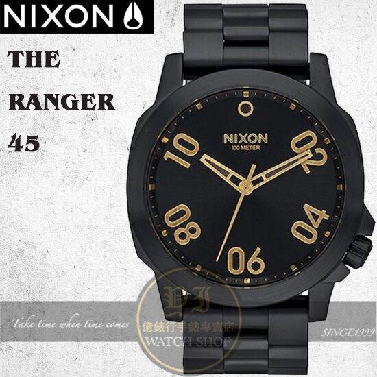NIXON實體店THE RANGER 45軍事攻略腕錶A521-1031公司貨/極限運動/潮流