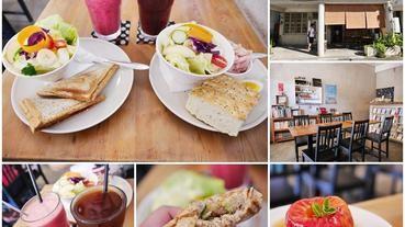 台東市美食 有時散步 輕食早午餐~樸實老宅吃活力早餐